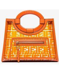 Fendi - Runaway Leather Shopping Bag - Lyst