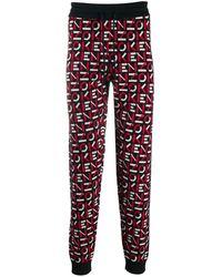 KENZO Logo Print Knitted Track Pants - Black