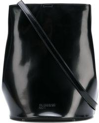 Jil Sander Navy Cotton Blend Shoulder Bag - Black