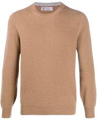 Brunello Cucinelli Round Neck Sweater - Multicolor