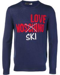 Love Moschino - Logo Printed Crew Neck Sweater - Lyst
