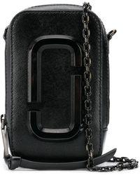 Marc Jacobs Rectangular Logo Bag - Black