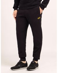 Barbour - Mens International Track Pant - Exclusive - Exclusively To Tessuti Black - Lyst