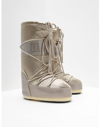 Moon Boot - Glance Nylon Boots - Lyst