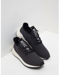 Love Moschino - Mens Nylon Sneakers Black - Lyst