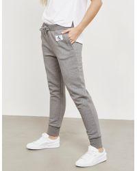 Calvin Klein - Womens Monogram Track Pants Grey - Lyst