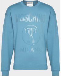 Moschino - Milano Tonal Logo Sweatshirt - Lyst