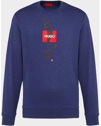 HUGO - Dongiri Embroidered Sweatshirt Blue - Lyst