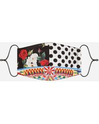 Dolce & Gabbana Patchwork Face Mask In Floral And Leopard Stretch Fabric Onesize - Multicolour