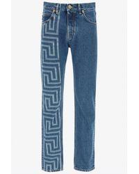 Versace Greca Straight-leg Cotton Jeans 30 - Blue