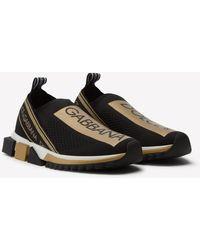 Dolce & Gabbana Stretch Jersey Sorrento Trainers With Metallic Logo - Black