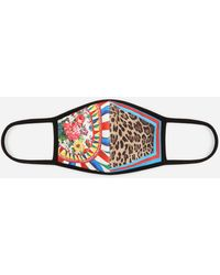 Dolce & Gabbana Patchwork Stretch Face Mask In Floral And Leopard-print Onesize - Multicolour