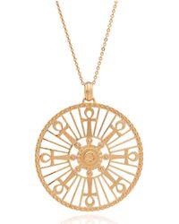 Rachel Jackson - Key Of Life Medallion Necklace - Lyst