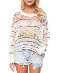 Dex | Distressed Striped Sweater | Lyst