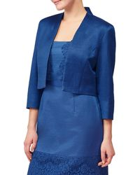 Precis Petite - Shimmer Lace Jacket - Lyst