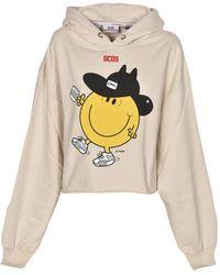 Gcds Printed Crop Sweatshirt - Multicolour