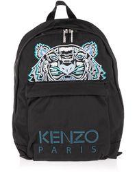 KENZO - Zaino In Nylon - Lyst