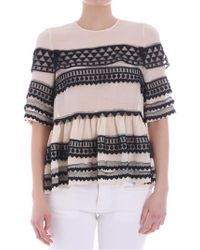 Philosophy Di Lorenzo Serafini - Ivory-colored Top With Trimmings Inserts - Lyst