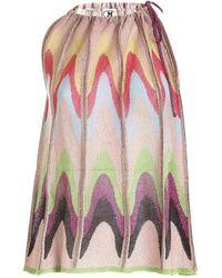 M Missoni Lamé Knitted Multicolour Top