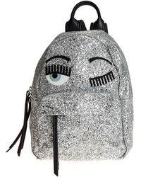 Chiara Ferragni - Glitter Backpack - Lyst