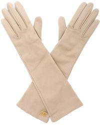 Max Mara Afide Gloves In Beige Nappa - Natural