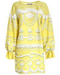 Moschino Icing Print Dress - Yellow