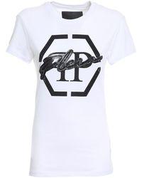 Philipp Plein Rhinestone Cotton T-shirt - White