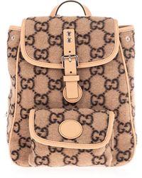 Gucci Gg Backpack - Natural
