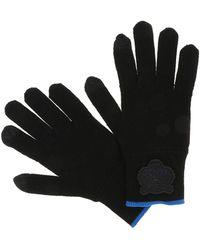 KENZO Tiger Crest Gloves In Black