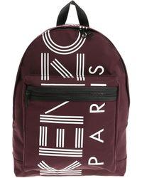 KENZO - Logo Medium Burgundy Backpack - Lyst