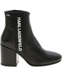 Karl Lagerfeld Karl Band Lavinia Ankle Boots - Black
