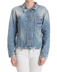 7 For All Mankind - Cotton Jacket - Lyst