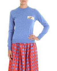 Stella Jean - Maglia Girocollo Virgin Wool Jumper - Lyst