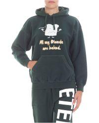 Vetements - Dark Green Hooded Sweatshirt - Lyst