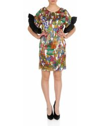 Shirtaporter Short Dress With Multicolor Ruffles