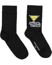 Maison Kitsuné Logo Cotton Blend Socks - Black