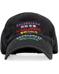 Balenciaga Cappello da baseball ricamato - Nero