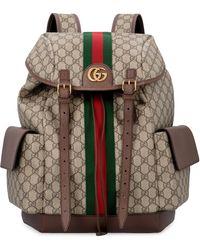 Gucci Zaino Ophidia in tessuto GG supreme - Neutro