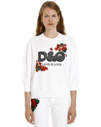 Dolce & Gabbana Felpa in cotone con logo - Bianco