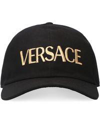 Versace Cappello da baseball con ricamo - Nero