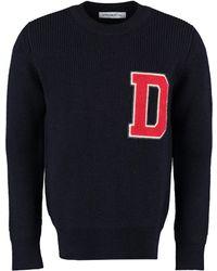 Department 5 Maglione girocollo in lana - Blu