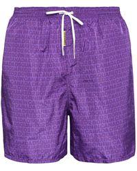 DSquared² Nylon Swim Shorts - Purple