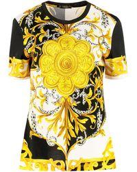 Versace Printed Cotton T-shirt - Yellow