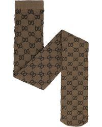 Gucci GG Motif Tights - Natural