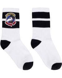 Moschino Cotton Sport Socks - White