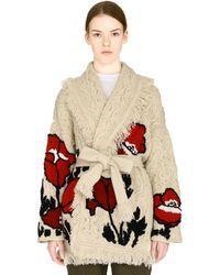 Alanui Cable Knit Cardigan - Natural