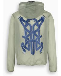 5 MONCLER CRAIG GREEN Giacca Oxybelis beige - Multicolore