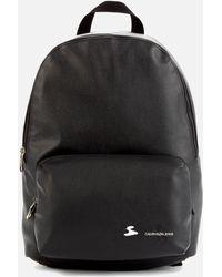 Calvin Klein Micro Pebble Campus Backpack - Black