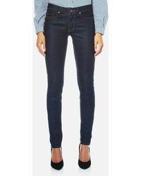 BOSS Orange - Women's Orange J20 Rienne Jeans - Lyst