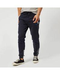 BOSS Green - Halko Sweatpants - Lyst